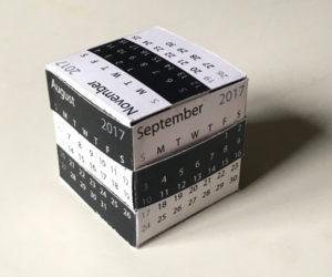 2017-puzzle-cube